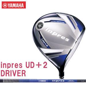 ヤマハ YAMAHA レディース inpres UD+2 LADIES DRIVER ドライバー オリジナルカーボンシャフト 2018