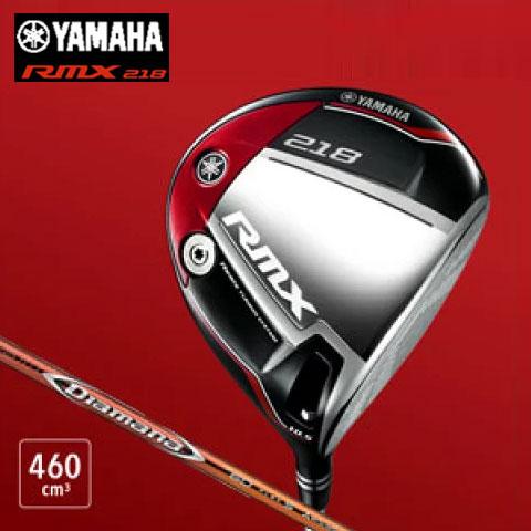 ヤマハ YAMAHA メンズゴルフクラブ RMX 218 リミックス ドライバー Diamana RF 60 シャフト