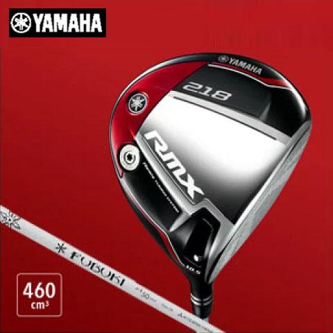 ヤマハ YAMAHA メンズゴルフクラブ RMX 218 リミックス ドライバー FUBUKI Ai 2 50 シャフト