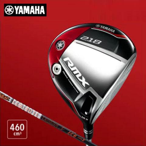 ヤマハ YAMAHA メンズゴルフクラブ RMX 218 リミックス ドライバー TourAD IZ-6 シャフト