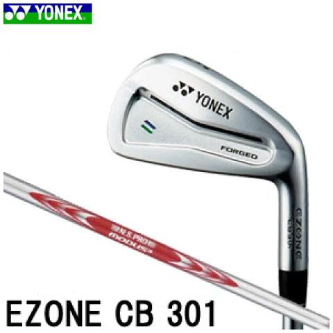 ヨネックスゴルフ YONEX GOLF メンズ ゴルフクラブ EZONE CB 301 イーゾーン CB301 アイアン 単品(#3,#4) N.S.PRO MODUS3 SYSTEM3 スチールシャフト 2018