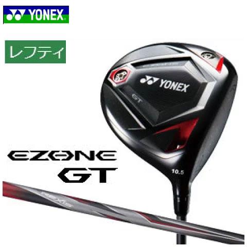 ヨネックスゴルフ YONEX GOLF メンズ ゴルフクラブ レフティ EZONE GT DRIVER イーゾーン GT ドライバー REXIS for EZONE GT シャフト 左用