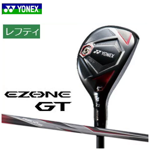 ヨネックスゴルフ YONEX GOLF メンズ ゴルフクラブ レフティ EZONE GT UTILITY イーゾーン GT ユーティリティー REXIS for EZONE GT シャフト 左用