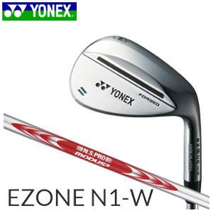(お買い得クーポン配布中)ヨネックスゴルフ YONEX GOLF メンズ ゴルフクラブ EZONE N1-W WEDGE イーゾーン N1-W ウェッジ N.S.PRO MODUS3 SYSTEM3 TOUR125