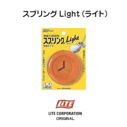 スウィングトレーニング G-34スブリング Light (ライト)【RCP】