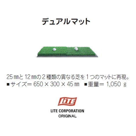 【受注生産品】 シバーマット レンジマットM-11 デュアルマット, ヤギチョウ:94ff0609 --- canoncity.azurewebsites.net