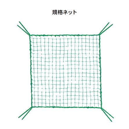 ゴルフネット M-125正面2重用規格ネット 3m×3m【送料無料】