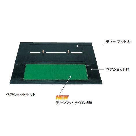 ペアショット M-201 ティーマット大【送料無料】