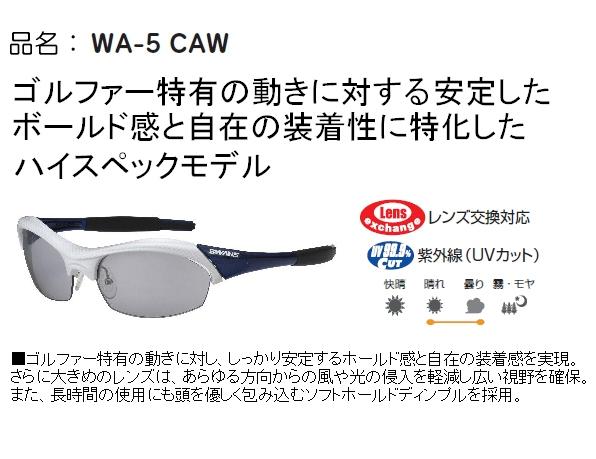 衝撃特価 スポーツグラス X-124WA-5 CAW X-124WA-5 カーボンホワイト×ブルー CAW【送料無料 スポーツグラス】, ウエスタン&アウトドア ヤング:4da5cbf4 --- konecti.dominiotemporario.com