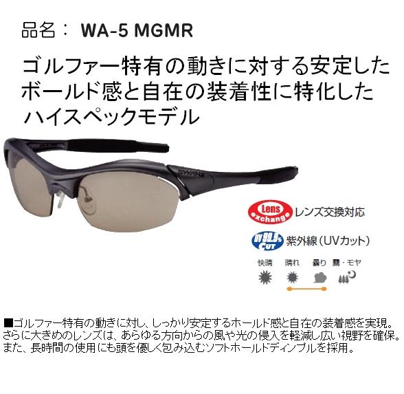 【ファッション通販】 スポーツグラス X-127WA-5 MGMR X-127WA-5 マッドガンメタリック スポーツグラス【送料無料 MGMR】, ルチルクォーツ専門店:7013b357 --- canoncity.azurewebsites.net
