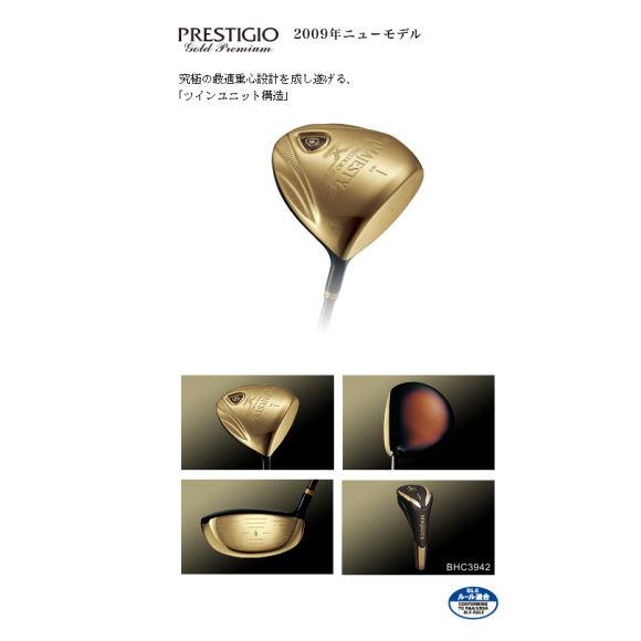 MAJESTY PRESTIGIO Gold Premium DRIVER Men'sマジェスティ プレステジオGP メンズ ドライバー MJ-DRW1【送料無料】