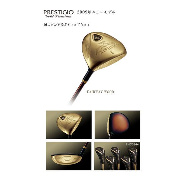 MAJESTY PRESTIGIO Gold Premium FAIRWAY WOOD Men'sマジェスティ プレステジオGP メンズ フェアウェイウッド MJ-FW1【送料無料】