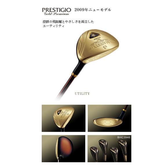 MAJESTY PRESTIGIO Gold Premium UTILITY Men'sマジェスティ プレステジオGP メンズ ユーティリティMJ-UT1【送料無料】