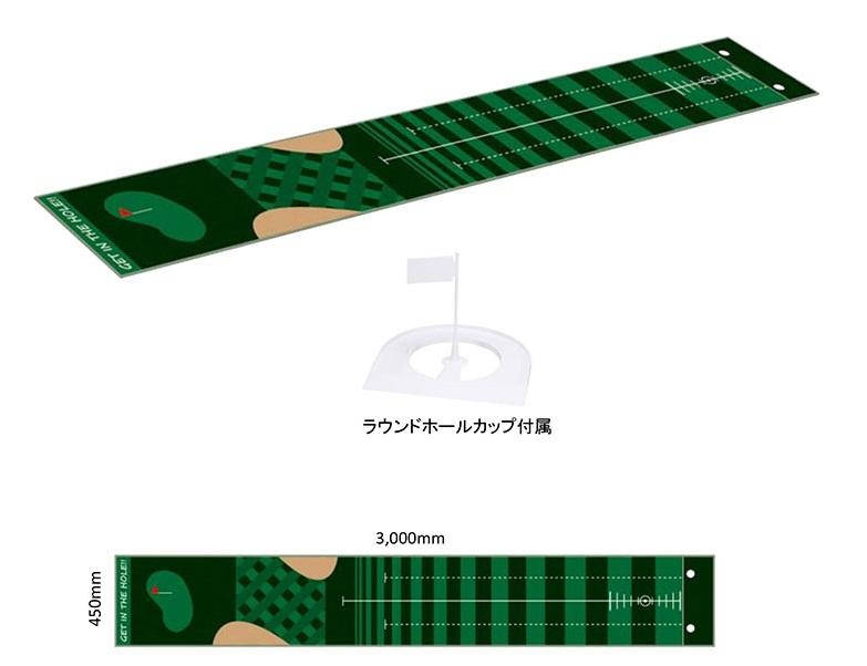 楽しくパター練習ゴルフパターマット★45×300cm