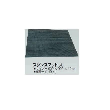 レンジマット・スタンスマット レンジマットペアショット M-204 スタンスマット 大【送料無料】