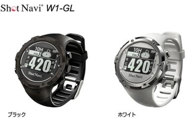 ショットナビ W1-GL SHOT NABI 腕時計型 GPS ゴルフナビ 2017モデル