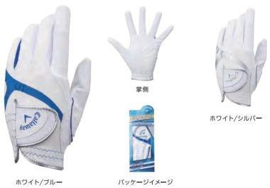 キャロウェイゴルフグローブCallaway2021NEWモデル ゴルフ 低廉 グローブ キャロウェイ ハイパー クール 21 Callaway JM 2021モデル Hyper 21JM Glove お中元 Cool
