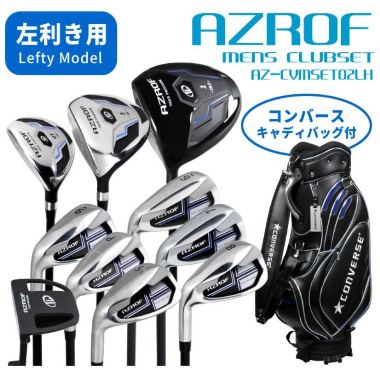 レフティ 左用 AZROF メンズ ゴルフクラブセット キャディーバッグ付き AZ-CVMSET02LH 2018モデル
