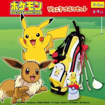 ゴルフ クラブ セット ジュニア ポケモン ジュニア用 ゴルフセット GOLFSET