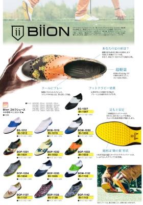 ライト ゴルフシューズ スパイクレス 2016モデル バイオン Biion