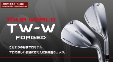 HONMA TOUR WORLD ホンマ ツアー ワールド ウェッジ TW-W FORGED 2016モデル