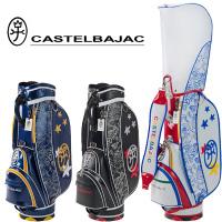 【あす楽】【CASTELBAJAC】カステルバジャック キャディバッグ ゴルフバッグ CBC-016