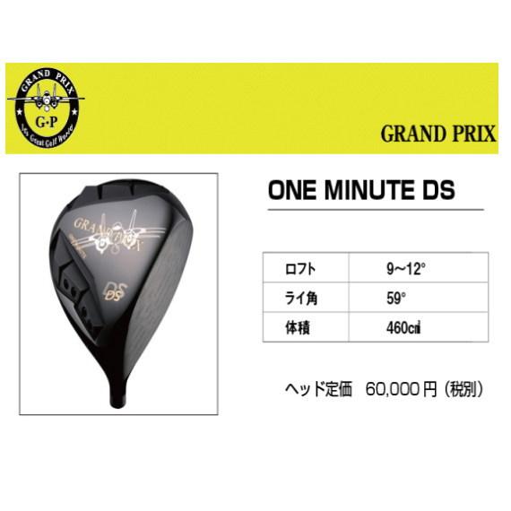 GrandPrix グランプリ oneminute DS ドライバー Basileus γ バシレウス ゴルフクラブ