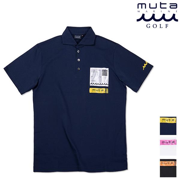 2021 春夏 muta MARINE GOLF ムータマリンゴルフ メンズ ラベルポケットポロシャツ【全3色】速乾 MMJC-446076 春夏 2021