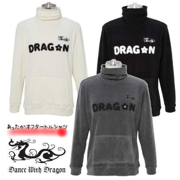 【あす楽】DanceWithDragon ダンスウィズドラゴン メンズ長袖シャツ 起毛素材 オフタートルモック メンズゴルフウェア ゴルフウェア