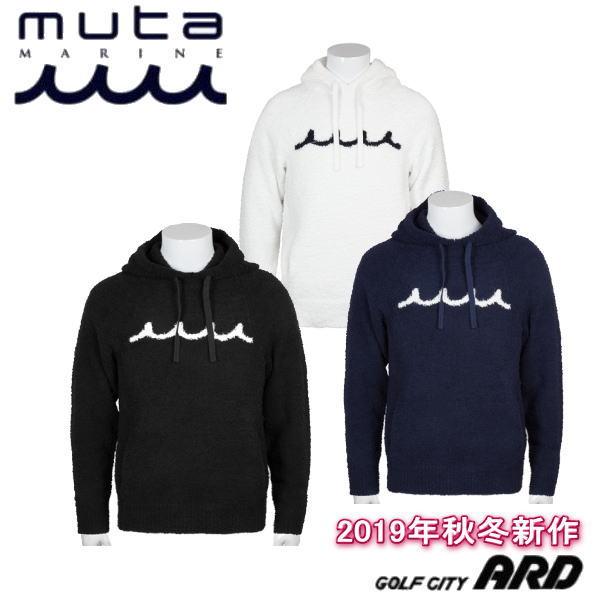 muta MARINE / ムータマリン / レディース / メンズ / WAVEモールニットパーカー 【送料無料】