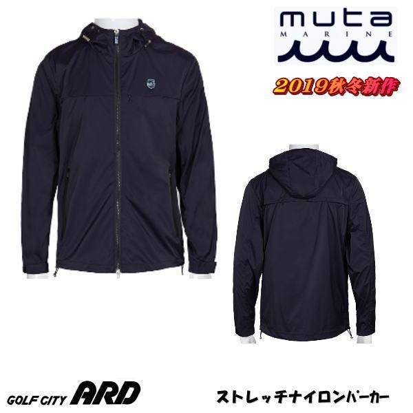 muta MARINE / ムータマリン / レディース / メンズ / ストレッチナイロンパーカー【送料無料】