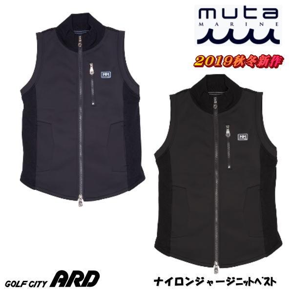 muta MARINE / ムータマリン / レディース / メンズ / ナイロンジャージニットベスト【送料無料】