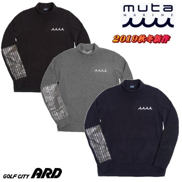 muta MARINE / ムータマリン / レディース / メンズ / サーモライトボアプルオーバー【送料無料】