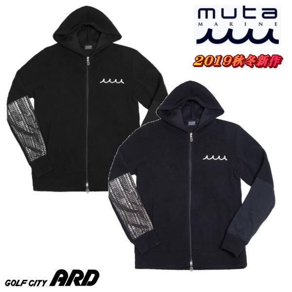 muta MARINE / ムータマリン / レディース / メンズ / サーモライトボアパーカー【送料無料】