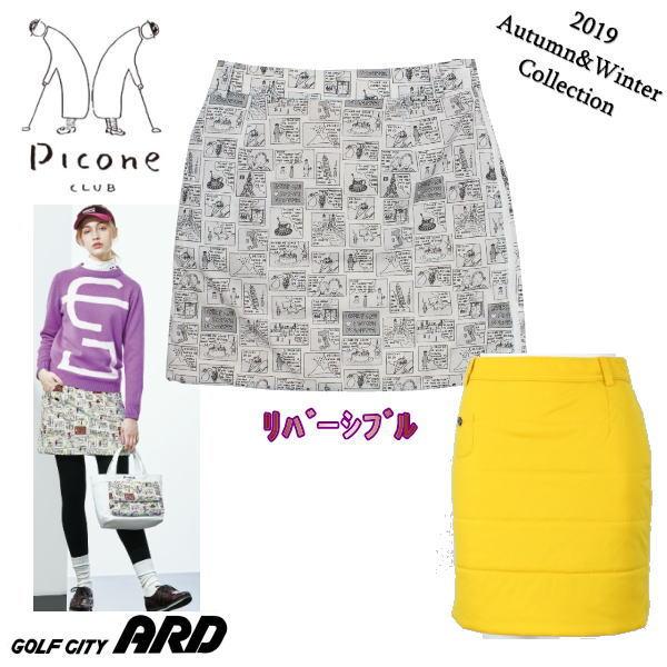 【30%OFF SALE】ピッコーネ ピッコーネクラブ PICONE CLUB レディース スカート 中綿入りスカート