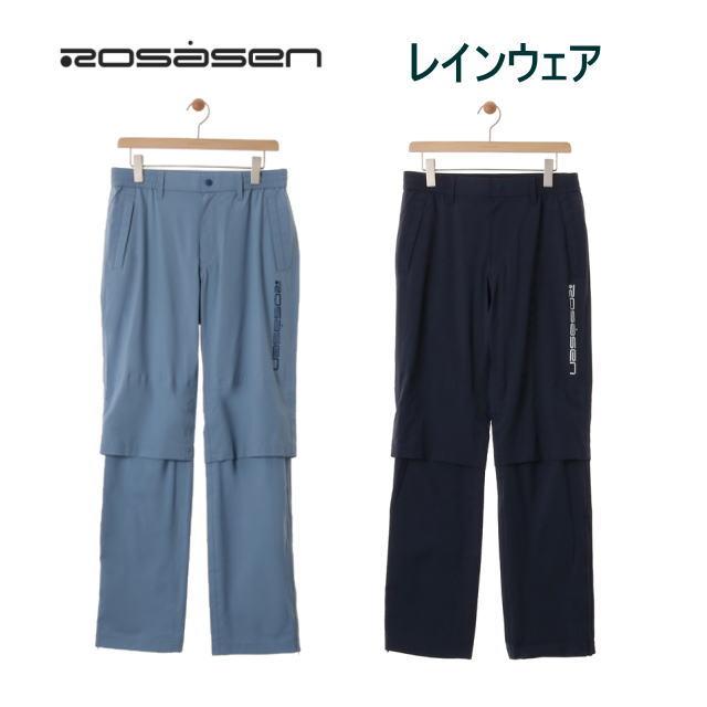 rosasen ロサーセン メンズ レインウェア パンツ カモフラ 迷彩 柄 撥水 耐水圧 046-72432 ストレッチ 2020 ブルゾン別売り