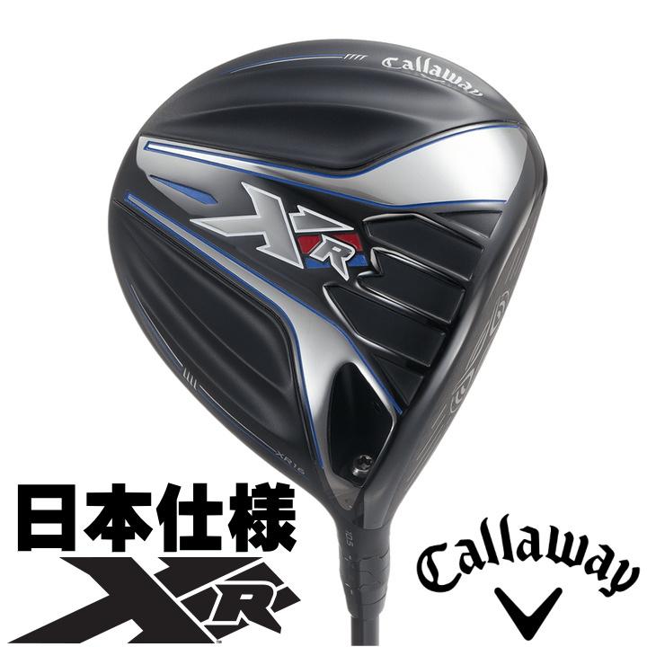 右用 キャロウェイ XR 16 ドライバー カスタムシャフト 日本仕様 2016年モデル Callaway【あす楽対応】