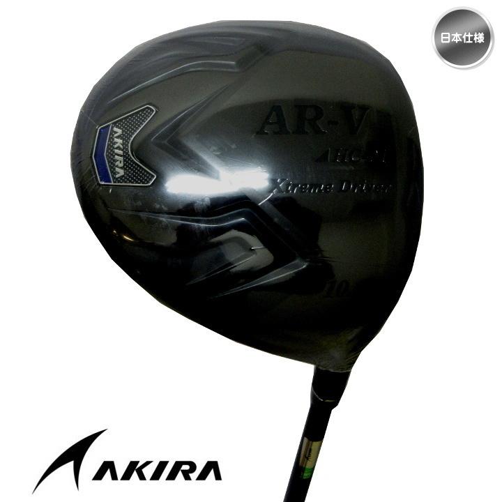 右用 【高反発】アキラ AKIRA AR-V HC-01 ドライバー (Tour AD,ROMBAX) 日本仕様【あす楽対応】