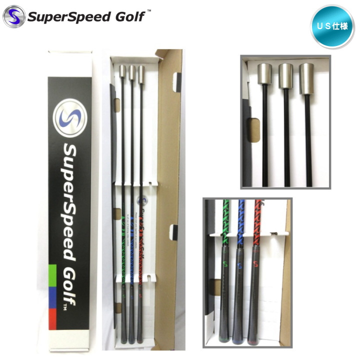 メンズ用 SuperSpeed Golf トレーニングシステム 飛距離アップ 練習用品 US直輸入品【あす楽対応】