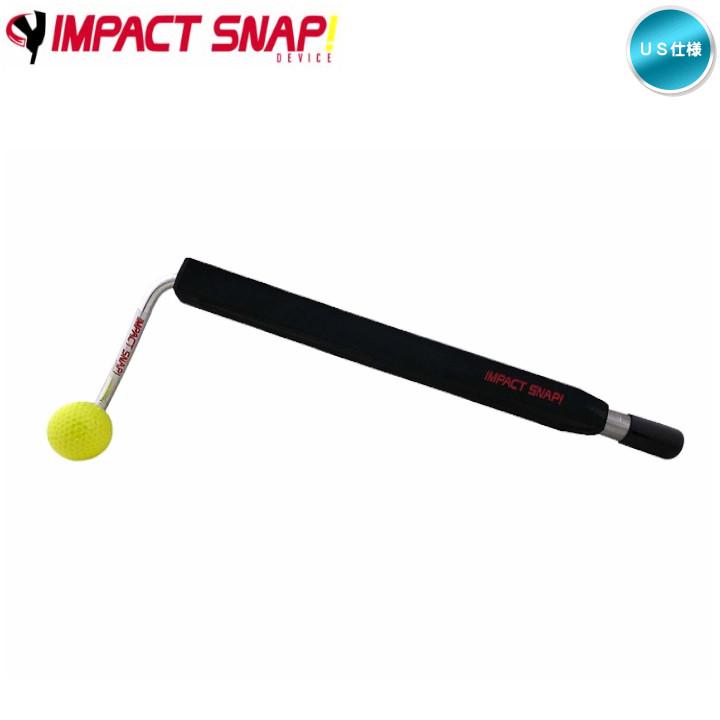 IMPACT SNAP!インパクトスナップ ゴルフスイング 練習用品 US直輸入品【メール便不可】【あす楽対応】