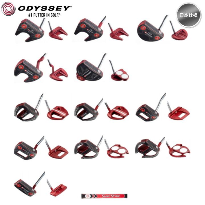 右用 オデッセイ オー・ワークス O-WORKS RED レッド パター 日本仕様 odyssey Callaway キャロウェイ オーワークス【あす楽対応】