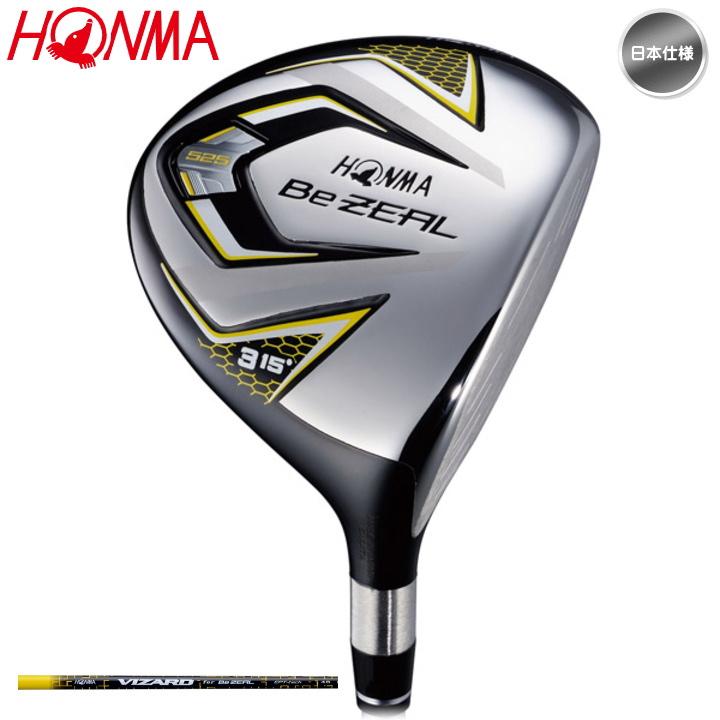 右用 2016年モデル ホンマゴルフ HONMA BeZEAL 525 ビジール フェアウェイウッド FW VIZARD カーボンシャフト 本間ゴルフ 日本仕様【あす楽対応】