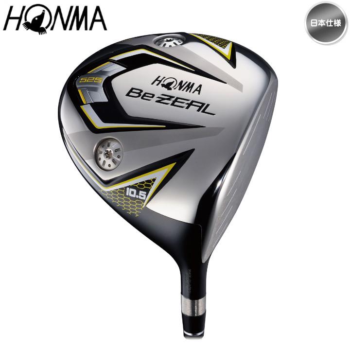 右用 2016年モデル ホンマゴルフ HONMA BeZEAL 525 ビジール メンズ ドライバー 日本仕様【あす楽対応】