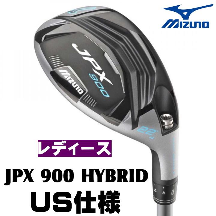 右用 レディース ミズノ JPX 900 ユーティリティー UT フジクラ SIX XLR8 Hybrid Scuba Blue シャフト US仕様 女性用【あす楽対応】