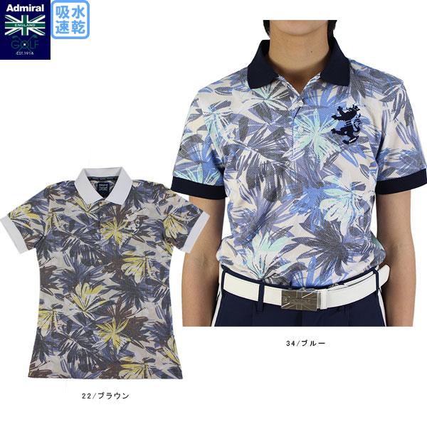 【30%OFF】2020春夏アドミラル ボタニカルプリント ポロシャツ メンズ ADMA051 半袖 ゴルフウエア 吸水速乾 全2色 ブラウン/ブルー 大きいサイズ S-XL アドミラルゴルフ Admiral Golf