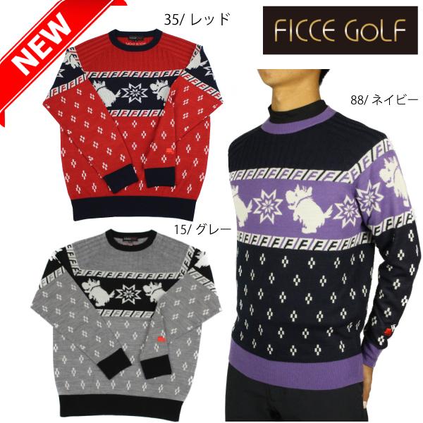 【新作】FICCE GOLF フィッチェゴルフ 281617 ケンケンセーター 大きいサイズ ノルディック柄 ニット セーター ゴルフウェア