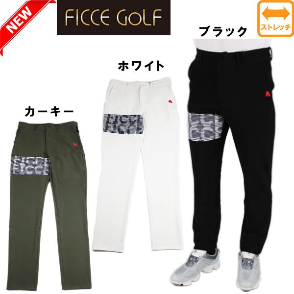 【新作】FICCE GOLF フィッチェゴルフ 281700 ニットパンツ グラフィック柄 メンズ ロングパンツ メンズゴルフ 【ラッキーシール対応】