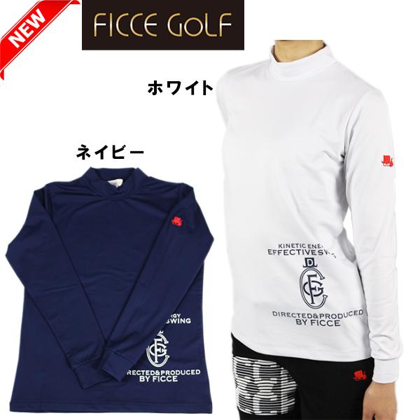 【新作】FICCE GOLF フィッチェゴルフ 282808 ハイネックインナー レディース 【ラッキーシール対応】