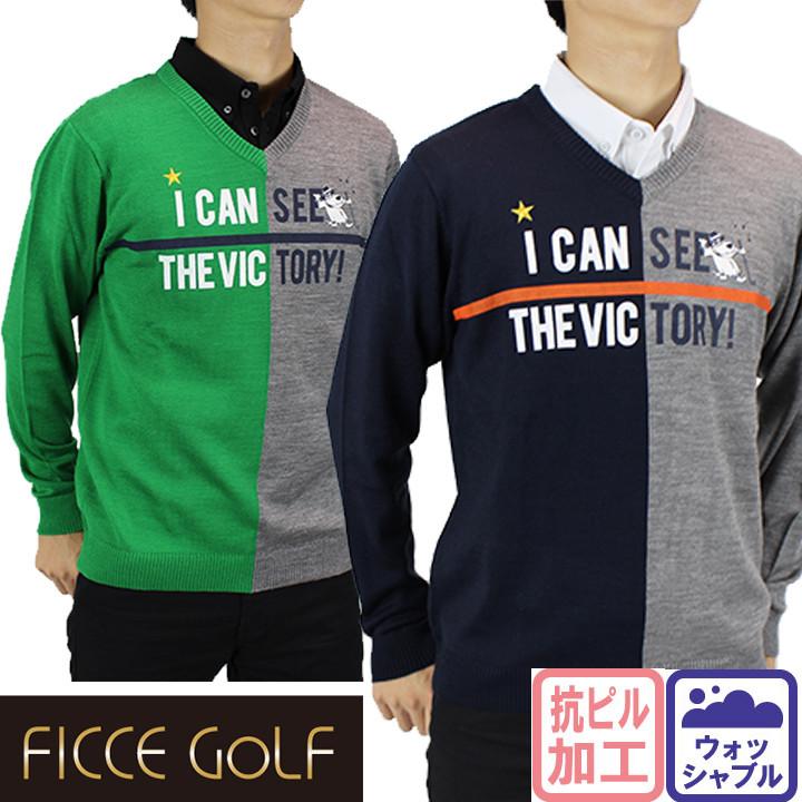 【50%OFF!!】FICCE フィッチェ メンズ MENS ゴルフ ウエア ゴルフ ゴルフウェア 271608 正規販売店 秋冬 おしゃれ ゴルフ ウェア トップス FICCE フィッチェ メンズ MENS トップス 大きいサイズ ニット ニット セーター セーター 大きいサイズ