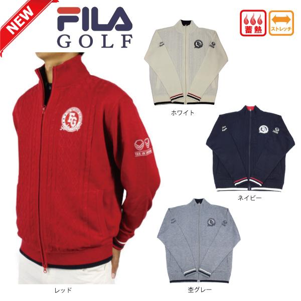 【新作】フィラゴルフ FILA メンズ ストレッチ ジャケット 蓄熱 788709 ゴルフ 【ラッキーシール対応】